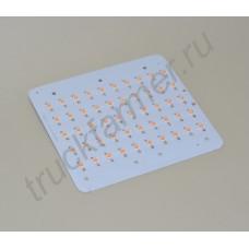 Сборка прямоугольная светодиодная для подсветки растений на базе 1Вт фиточипов общей мощностью 50Вт
